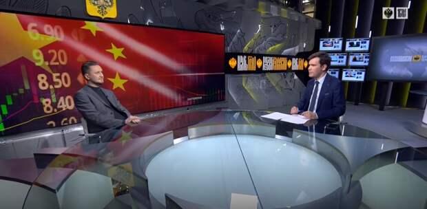 Китай захватит Россию. Или нет? Русские научились влиять на Пекин
