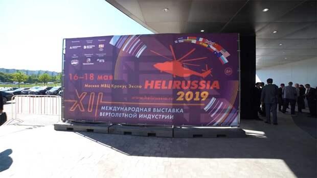 HeliRussia-2019: внутри вертолётов и вокруг них