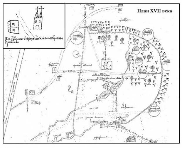 История района: название усадьбы в Северном произошло от слова «черпак»
