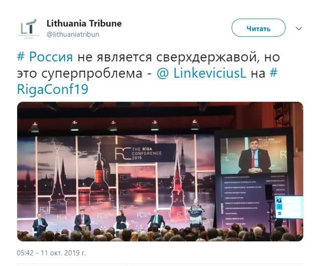 Как западные «пророки»-русофобы обсуждали в Риге будущее России