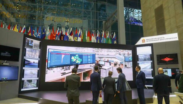 Центр управления регионом Подмосковья представили на Гайдаровском форуме