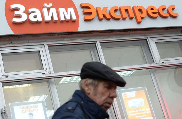 Наведите порядок. Путин призвал силовиков разобраться с недобросовестными МФО