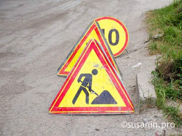В центре Ижевска на месяц закрыли для движения транспорта одну из полос улицы Горького