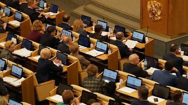 Эксперты ЭИСИ обсудили выборы в Госдуму в одномандатных округах
