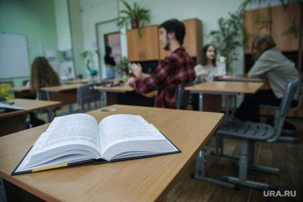 ВРоссии частично изменят учебную программу вшколах