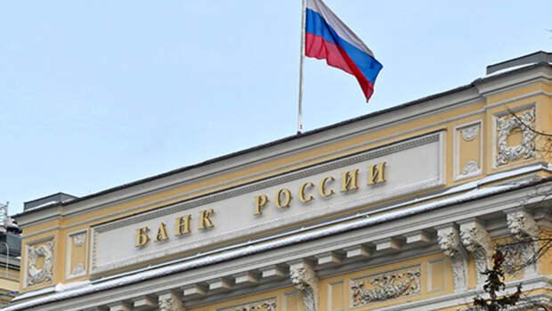 Банк России ускорил снижение ставки. Цикл снижения ставки будет продолжен