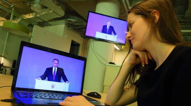 Первый канал оштрафовали за сюжет в политическом ток-шоу