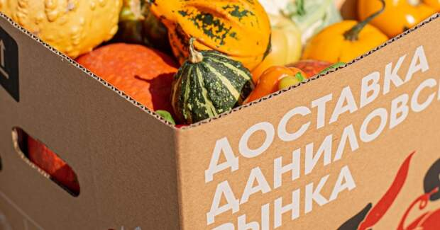 «Яндекс.Еда» добралась до Даниловского рынка