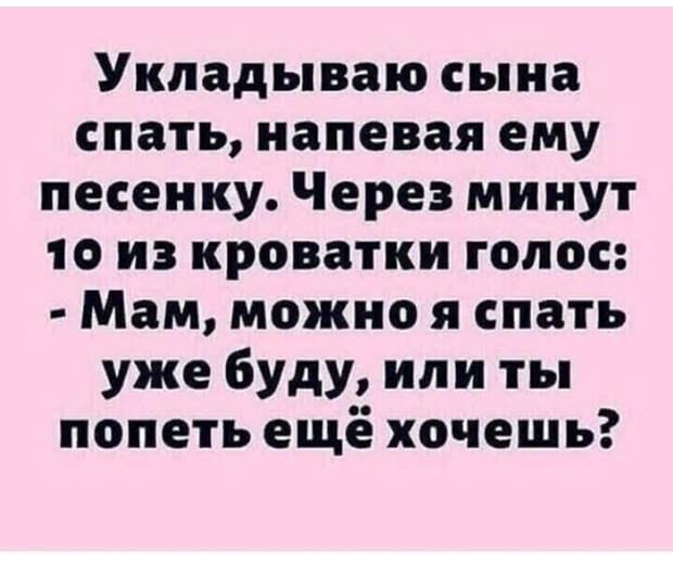 IMG_20200304_220742 (700x585, 254Kb)