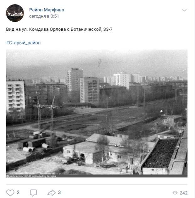 Фото дня: жители запечатлели вид на Комдива Орлова с Ботанической