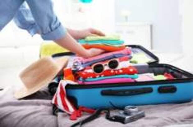 Лайфхаки — Как собрать чемодан, чтобы вошло всё необходимое