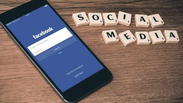Россиянам рассказали, как защитить свои аккаунты в соцсети после смерти