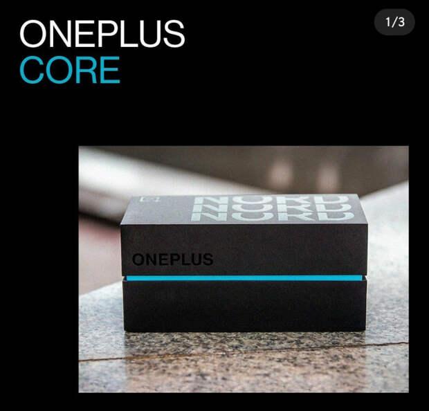 OnePlus проведёт первую в мире презентацию смартфона в дополненной реальности: 21 июля выйдет доступный OnePlus Nord