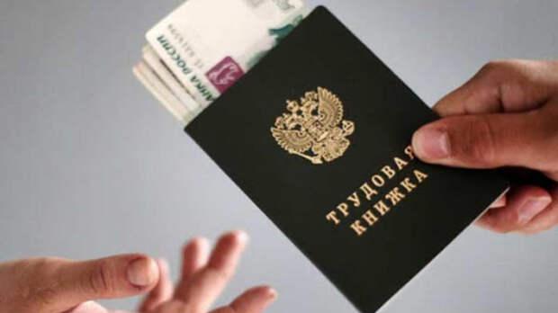 Адвокат рассказала, как россияне могут повысить зарплату на 30%