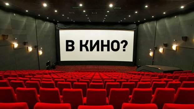 Не хотите — не смотрите. «Фонд кино» обвиняют в бездуховности