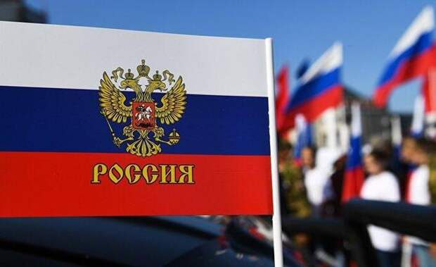 Россия не отвечает представлениям о нормальном государстве