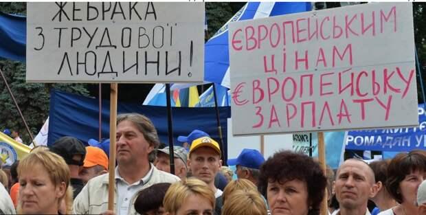 Простые украинцы в очередной раз заплатят за решение киевских властей