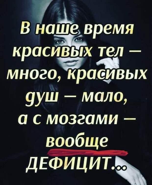 Знак, замеченный у попрошайки на одной из улиц Москвы...