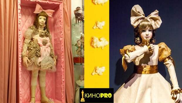 Две куклы. Слева - в Музее уникальных кукол. справа - на ВДНХ