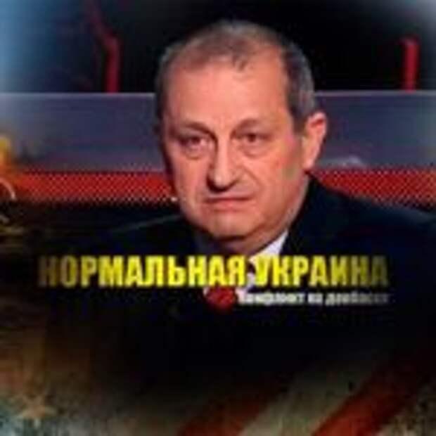 Яков Кедми назвал причины, по которым РФ не станет забирать в свой состав Донбасс