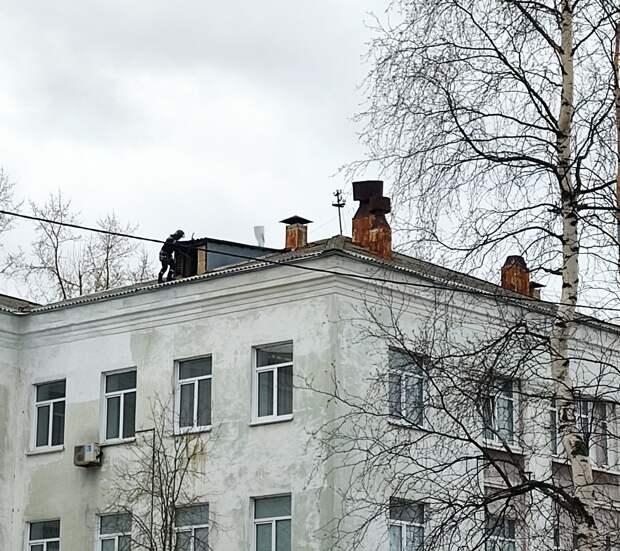 Опасность с крыши