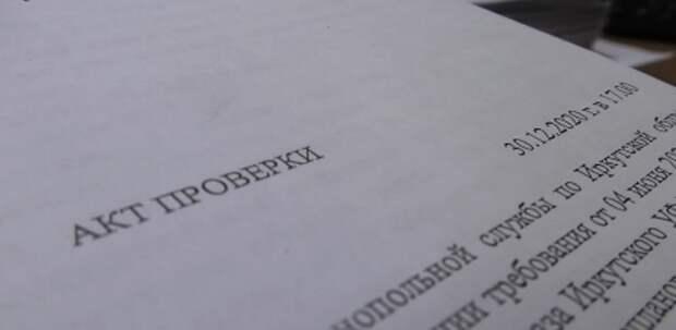 В дорожном ремонте в Иркутске обнаружили картель