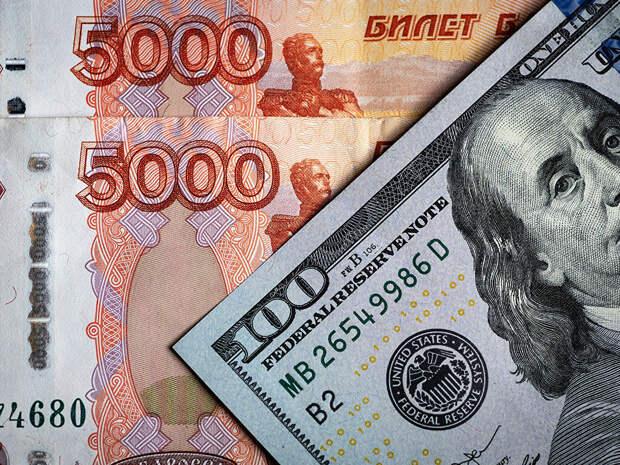 Эксперт рассказал, что нужно, чтобы доллар стоил 50 рублей