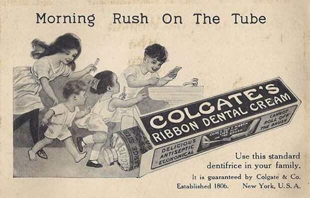 Зубная паста: история изобретения и развития