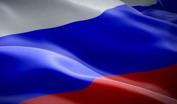 Пятидесятиметровый флаг России растянут вРостове 12июня