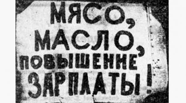 Генерал Шапошников: ангел Новочеркасского расстрела, спасший тысячи жизней рабочих