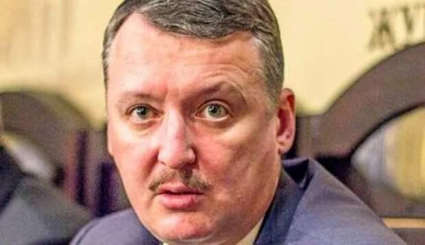 Стрелков предложил помощь Лукашенко (ВИДЕО)   Русская весна