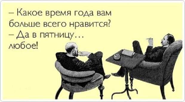 http://top-gid.ru/wp-content/uploads/2017/04/CMWNjJgVEAA1MNV.jpg