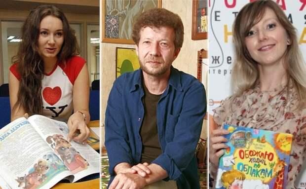 Детские писатели.
