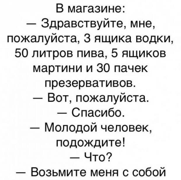 Юмор про алкоголь (15 фото)