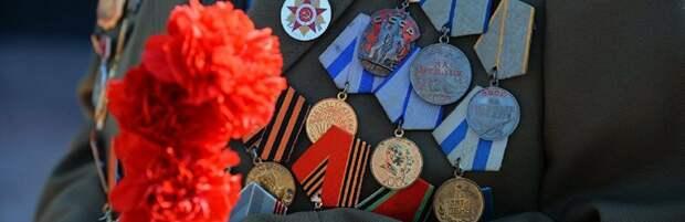 Мангистауские ветераны получили по миллиону тенге