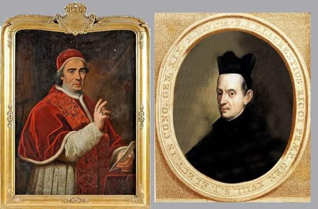1) Папа Климент XIV; 2) Чёрный папа Лоренцо Риччи.