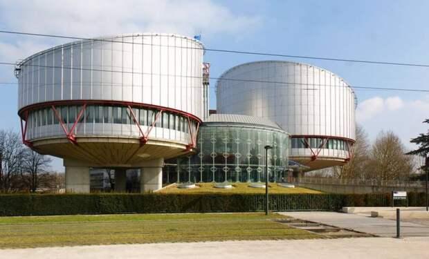 Москва направила в Европейский суд беспрецедентную жалобу против Киева