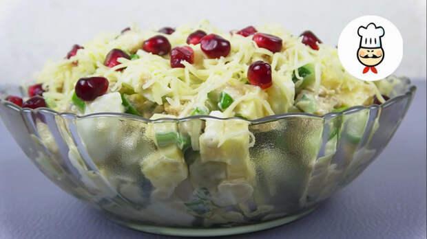 Новый салат с печенью трески