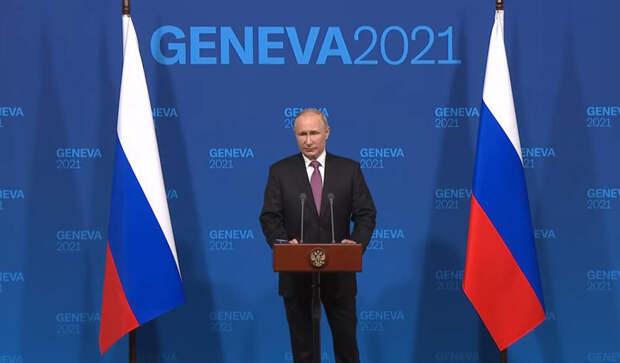 Путин фактически сказал, что мы вернулись