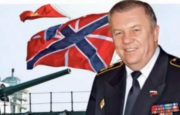 Адмирал Комоедов: Стрелять по британцам без предупреждения и в следующий раз не будем