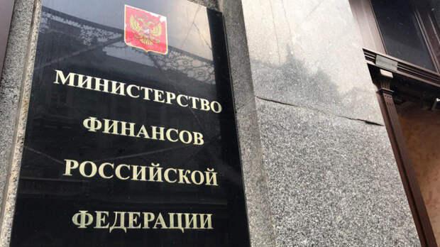 Минфин предлагает уточнить правила налогообложения иностранного бизнеса в РФ