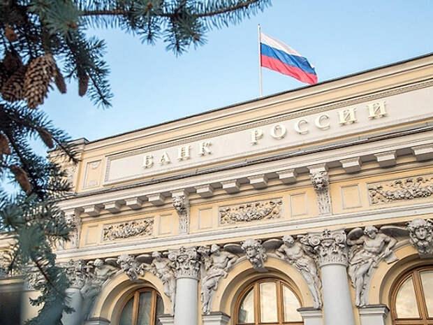 Владелец банка «СИАБ» Олег Бойко «нарвался» на предписание от ЦБ РФ