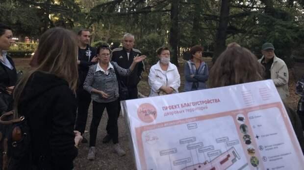 Контракт с проектировщиком ремонта дворов в центре Ялты расторгнут в одностороннем порядке
