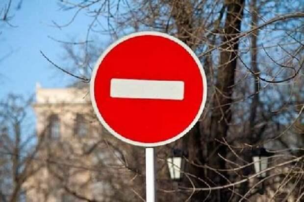В Тамбове введут ряд ограничений для движения транспорта
