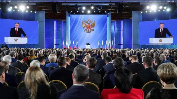 Где посмотреть онлайн-трансляцию послания Путина Федеральному собранию