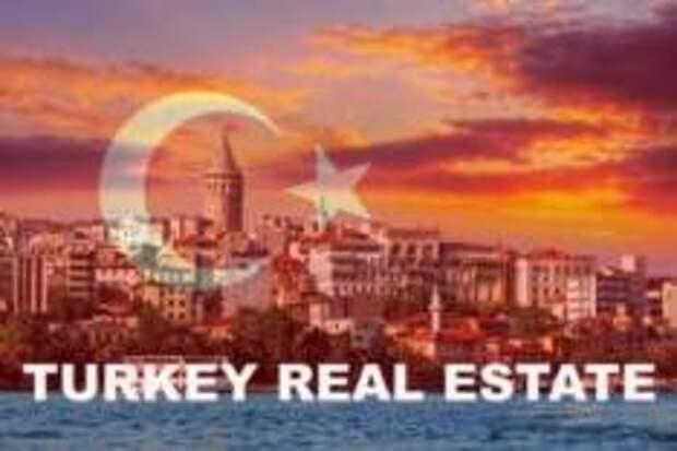Турция готовится к резкому наплыву покупателей жилья из России