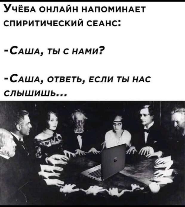Во времена Союза у каждого министра был ядерный бункер и запас еды...