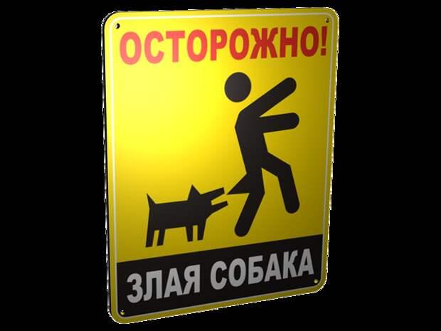 Предупреждающие таблички. Прикольные. Подборкаchert-poberi-tablichki-13390614122020-4 картинка chert-poberi-tablichki-13390614122020-4