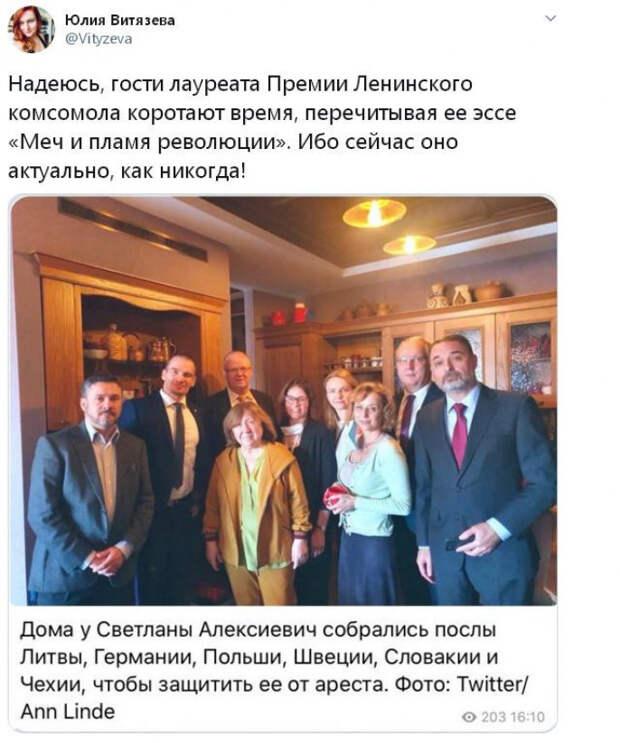 Колесникова в СИЗО, Алексиевич в панике, Тихановская в предвкушении Нобелевки