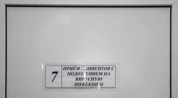 Рекордное число заболевших COVID-19 за сутки выявили в Новосибирской области